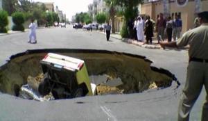 bigpothole